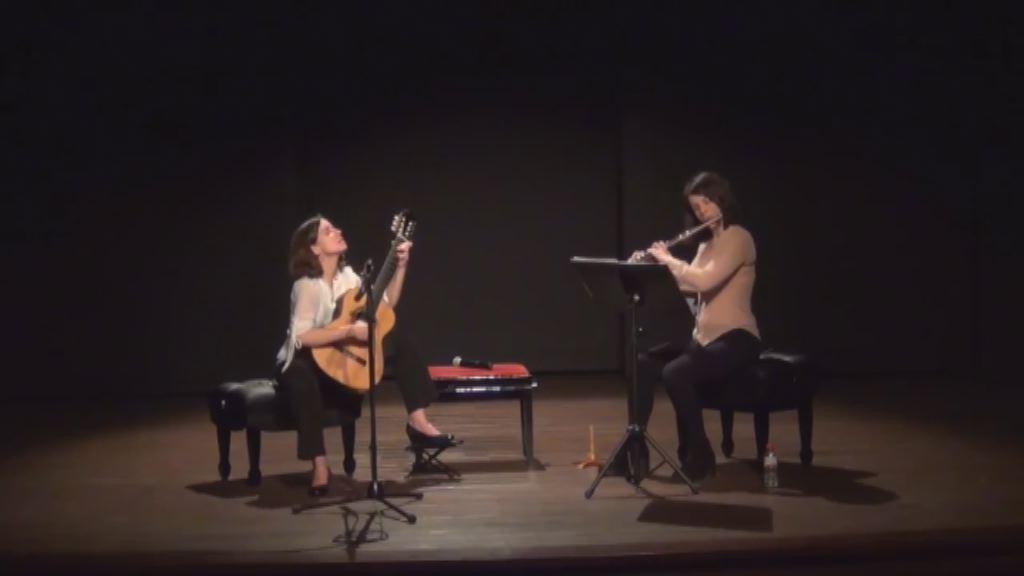 Neus Plana & Maria Camahort Duo