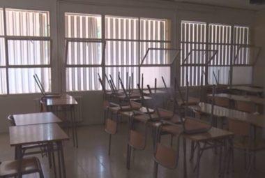 tanquen escoles
